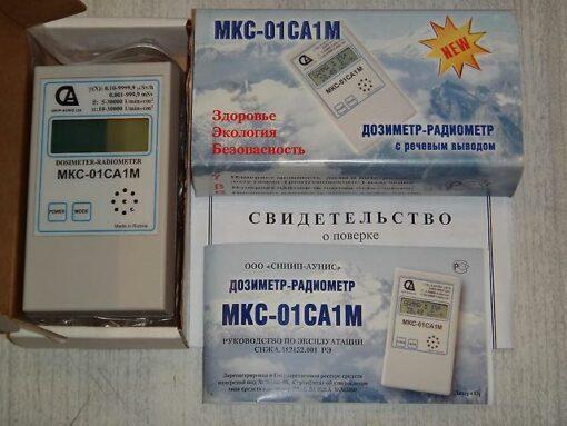Комплект поставки дозиметра гамма-бета излучения МКС-01СА1М с первичной поверкой