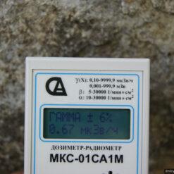Обнаружение дозиметром-радиометром МКС-01СА 1М повышенного естественного фона гамма-излучения