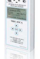 МКС-03СА - Дозиметр гамма-бета излучения