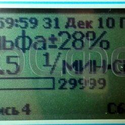 МКС-03СА - Дозиметр гамма-бета излучения с поверкой + индикация по альфа-каналу (по каналу альфа-излучения не поверяется)