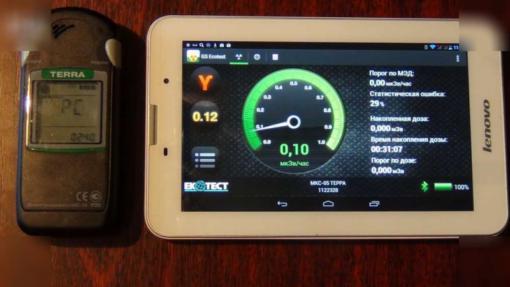 Работа дозиметра МКС-05 Терра в составе с Android-планшетным компьютером.