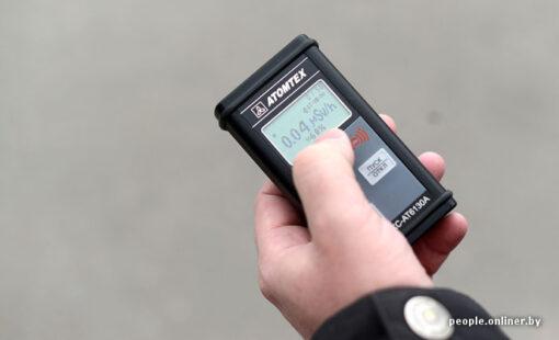 МКС-АТ6130 - Дозиметр-радиометр