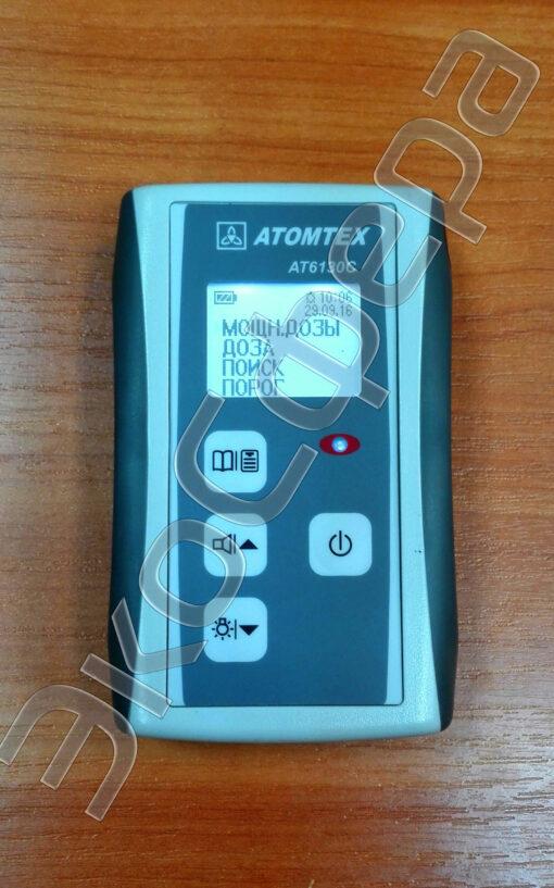 МКС-АТ6130С - Режимы измерений дозиметра-радиометра с поверкой