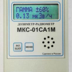МКС-01СА1М - Внешний вид дозиметра-радиометра гамма-бета излучения с включенной подсветкой