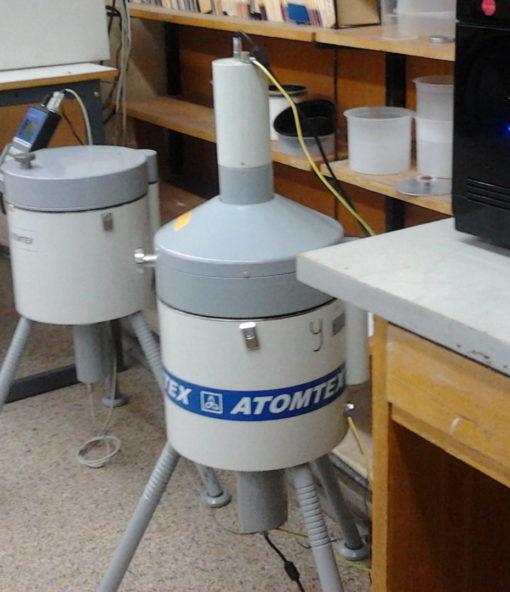 Гамма-бета спектрометрический комплекс МКС-АТ1315 для измерения удельной активности радионуклидов (с первичной поверкой)