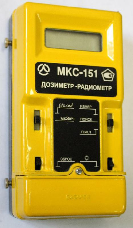 МКС-151 - дозиметр-радиометр