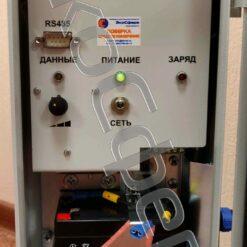 МРП-АТ920 и МРП-АТ920В - Монитор радиационный пешеходный (АТ-2327)