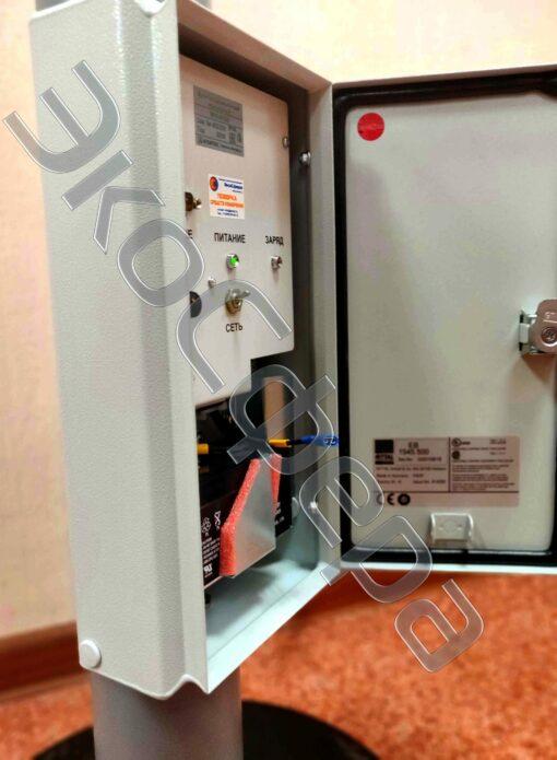 МРП-АТ920 - Монитор радиационный пешеходный (АТ-2327)