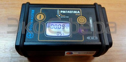 ИСП-РМ1401МА - Измерение мощности дозы гамма-дозиметром с поверкой