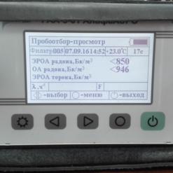 РАА-3-01 АльфаАЭРО - Процесс измерения ОА и ЭРОА радона, а также ЭРОА торона.