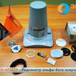 РКС-АТ1329 - Базовый комплект поставки альфа-бета радиометра с поверкой