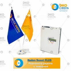 Radon Scout PLUS – Радиометр радона с поверкой
