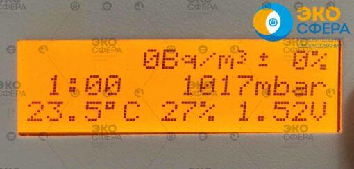 Radon Scout Plus (РГА-1100 Плюс) - Результат измерений