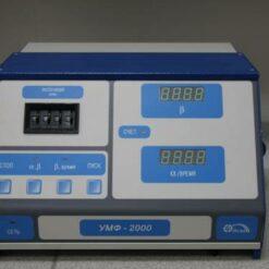 УМФ-2000 - Радиометр активности альфа и бета излучающих радионуклидов с первичной поверкой
