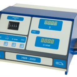 УМФ-2000 - Радиометр активности альфа и бета излучающих радионуклидов с детектором 450 кв.см.