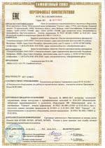 ПГА-300 - Газоанализатор