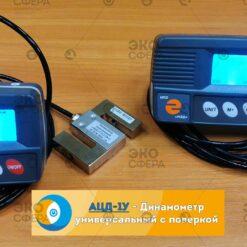 АЦД 1У – Универсальный электронный динамометр на растяжение и сжатие