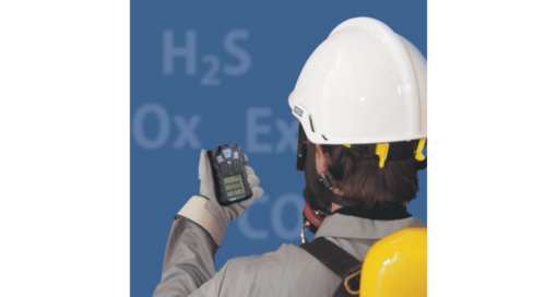 Анализатор токсичных газов Альтаир 4Х в действии