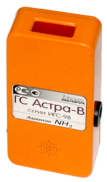 Астра-В - индивидуальный газоанализатор аммиака NH3