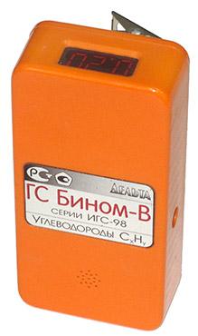 Бином-В - газоанализатор переносной суммы углеводородов CxHy