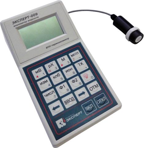 Эксперт-009 - Анализатор растворенного кислорода с оптическим датчиком