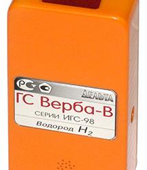 Верба-В - переносной газоанализатор водорода H2