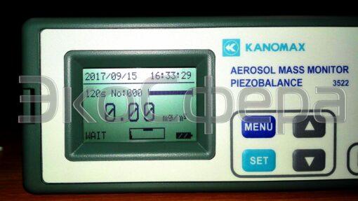 Kanomax 3522