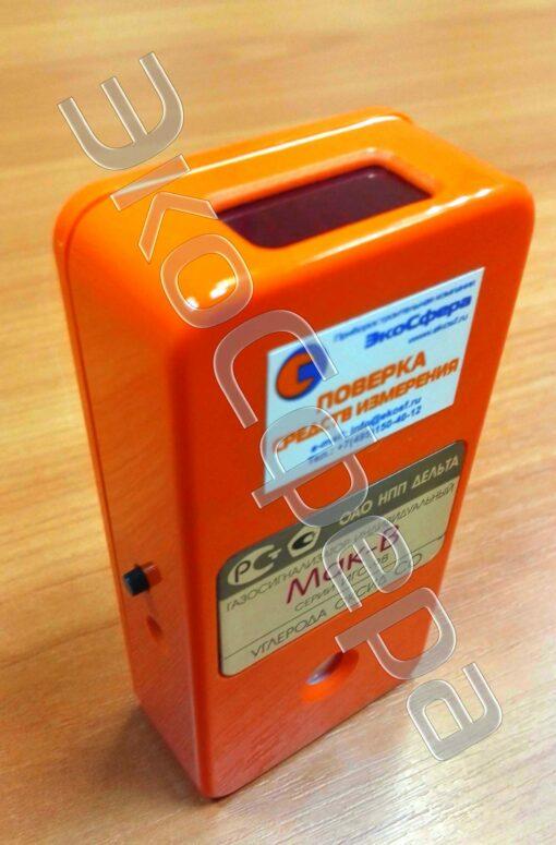 Мак-В - Портативный газоанализатор угарного газа