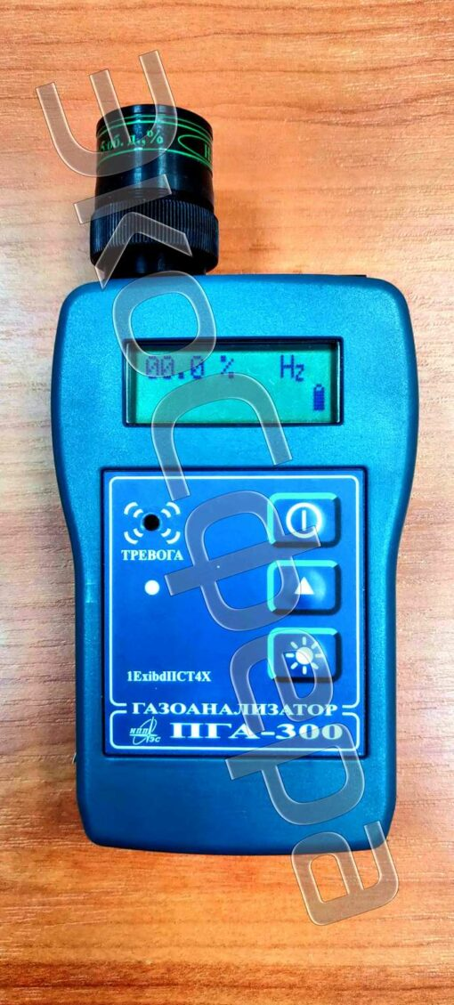ПГА-300 - Газоанализатор двухканальный с поверкой