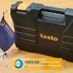 Testo 310 - Анализатор дымовых газов с поверкой в транспортировочном кейсе (входит в базовый комплект поставки)