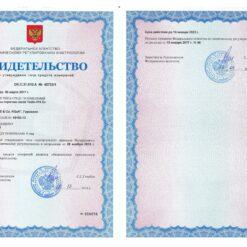 Testo 316-EX - Свидетельство об утверждении типа СИ РФ