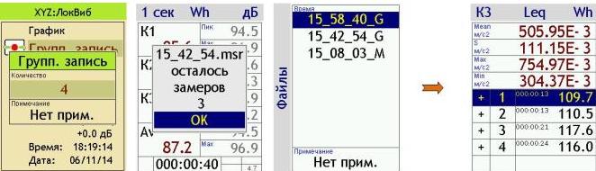 ЭКОФИЗИКА-111В (Белая) Комплект ВиброСОУТ - Трехосевой виброметр, анализатор спектра