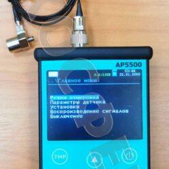 АР5500 - Главное меню виброметра-анализатора спектра