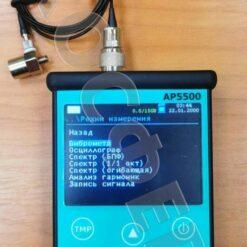 АР5500 - Режимы измерений виброметра-анализатора спектра
