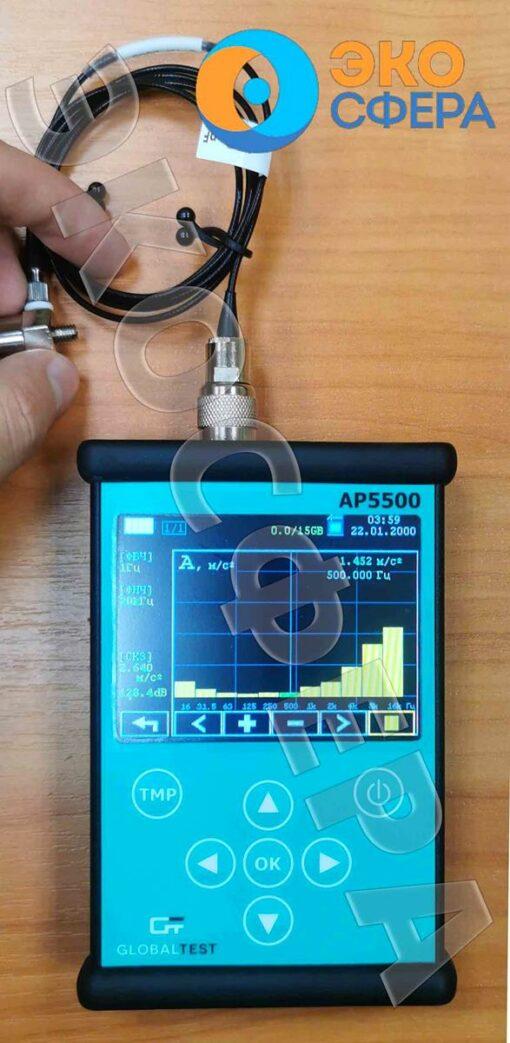 АР5500 - Режимы индикации параметров вибрации