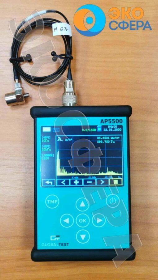АР5500 - Работа виброметра в режиме БПФ
