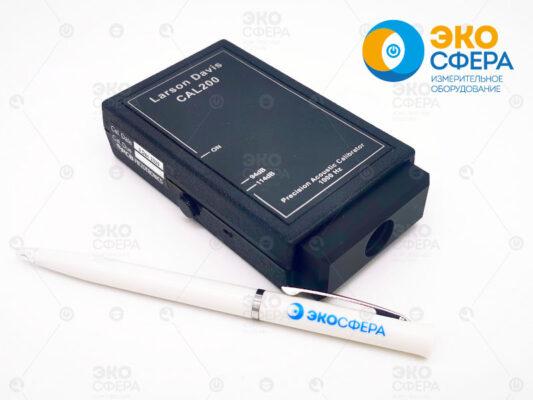 CAL200 – Калибратор акустический с поверкой
