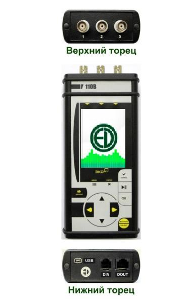 Индикаторный блок ЭКОФИЗИКА-111В Белая с BNC-разъёмами для подключения вибродатчиков