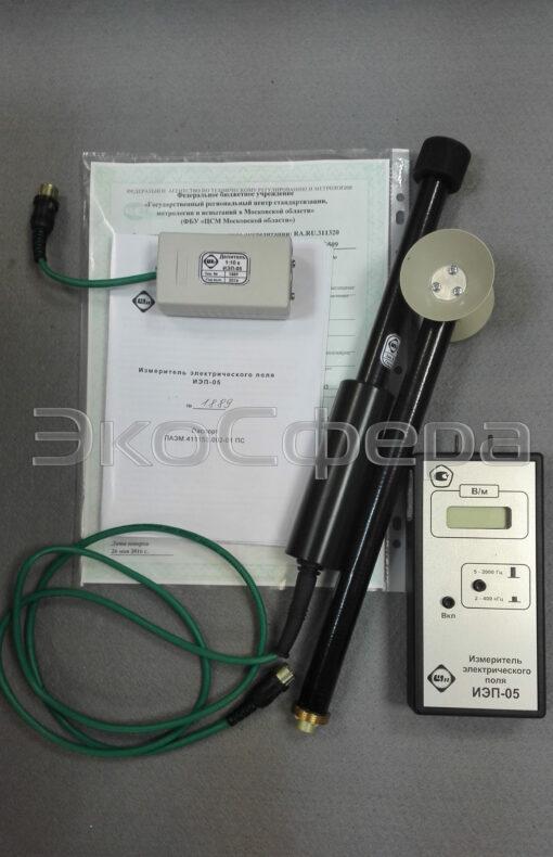 ИЭП-05 - Измеритель электрического поля