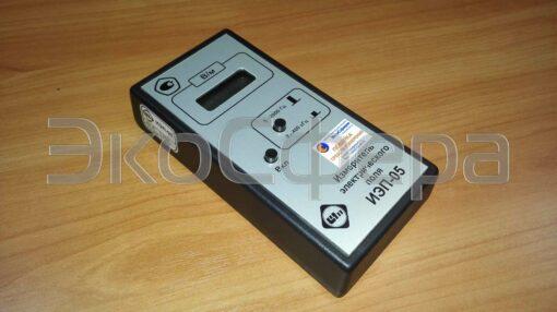 ИЭП-05 - Измеритель электрического поля до 400 кГц, входящий в комплект ЦИКЛОН-05
