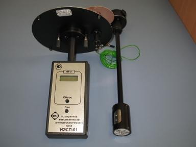 ИЭСП-01(В) - Измеритель электростатического поля в свободном пространстве и электростатического потенциала экрана монитора (с первичной поверкой)