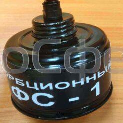 Фильтр сорбционный ФС-1 для газоанализатора ГАНК с поверкой