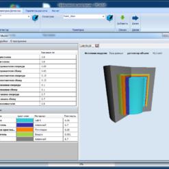 Nuclide Master Plus - расчет эффективности регистрации и поправок на истинное суммирование для лабораторных геометрий