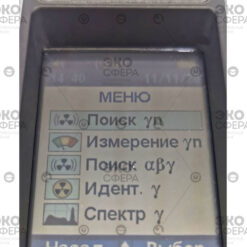 МКС-РМ1401К-3 - Главное меню дозиметра-радиометра