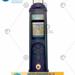 МКС-РМ1401К-3 - Дозиметр-радиометр поисковый