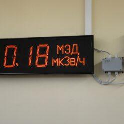 Дозиметр ДБГ-С11Д в связке с информационным таблом