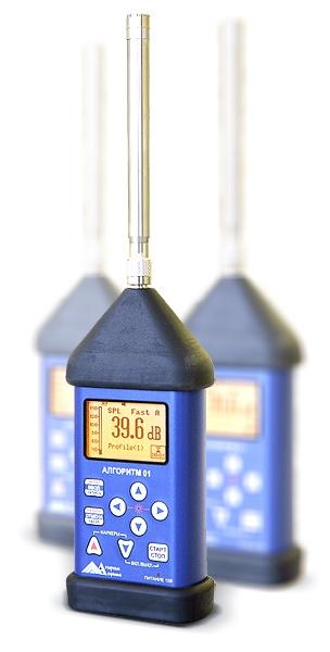 Алгоритм-01 - шумомер, анализатор спектра