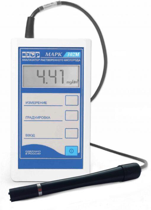 МАРК-302М измеритель концентрации растворенного кислорода