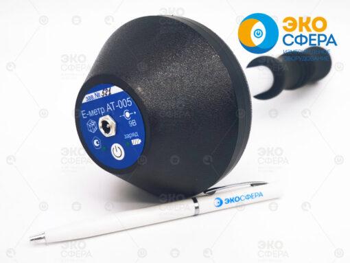 Е-метр АТ-005 – Измеритель параметров электрического поля