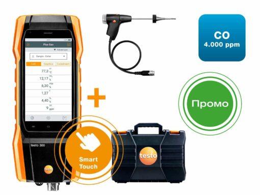 Комплект testo 300 СО без Н2-компенсации